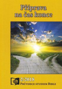 Příchod našeho Pána Ježíše Krista @ Sborový dům CASD, Česká Třebová